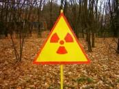 vsu-pod-doneckom-vozmozhna-utechka-radiacii_1