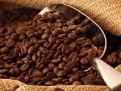 Купить кофе в Украине