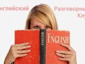 Курсы английского языка в Киеве - обзор oxford-school.com.ua