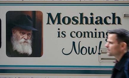 Каббалисты: грядёт мировой голод и пришествие Мошиаха