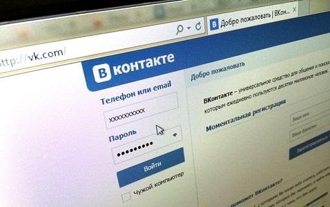 Где возможно купить аккаунты для Вконтакте