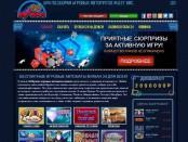 Принцип работы онлайн-казино - что следует знать начинающему игроку