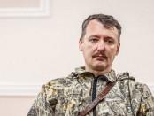 Strelkov-e1458315340886-900x481