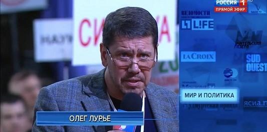 Журналист с украинскими корнями Олег Лурье решил стать президентом России