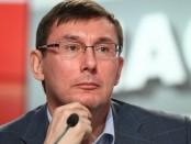 Генпрокурор Юрий Луценко предложил продать украинский завод Илону Маску
