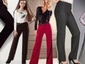 Стильные женские брюки - где купить в Украине по доступной цене