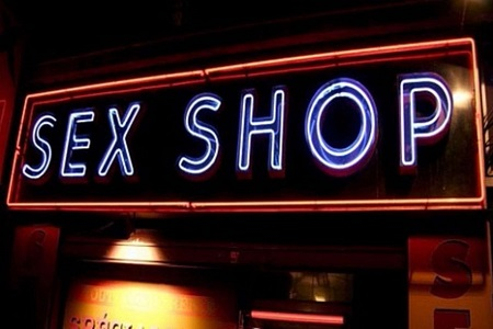 Товары секс шоп в Украине - как купить онлайн с сохранением анонимности