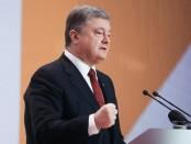 Жизнь украинцев не улучшилась. Порошенко выразил решительное недовольство