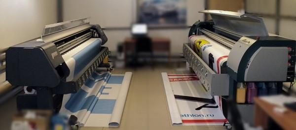 Услуги широкоформатной печати в Москве - где заказать по доступной цене