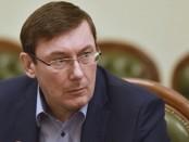 Дело Рубана-Савченко. Луценко нашел связь с Януковичем и российскими войсками