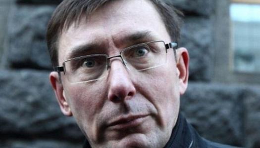 Луценко завел дела на судей Конституционного суда РФ