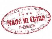 Дешевые товары из Китая оптом купить в Украине - обзор предложений