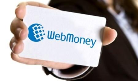 """""""Что и Как"""". Вывести WebMoney на банковскую карту ПриватБанка"""