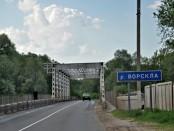 Жизнь в провинции Украины. Город Ахтырка (60 фото)
