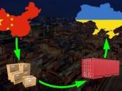 Прямые поставки из Китая в Украину - как организовать перевозочный процесс