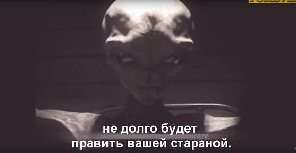 Видео с допросом пришельца приоткрыли занавесу относительно ядерной войны и США