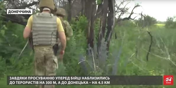 Армия Украины приблизилась к Донецку. Расстояние всего лишь 4,5 км