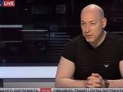 Трамп физически боится Путины. Гордон удивил всех свои заявлением