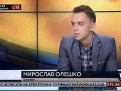 Украинский блогер рассказал о роли Тимошенко и Новинского в создании новой церкви в Украине