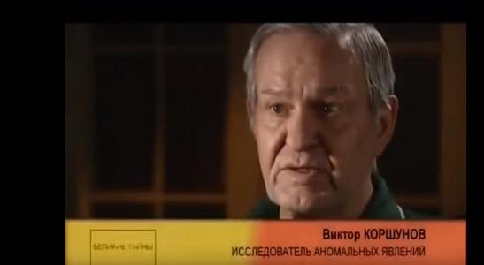 Виктор Коршунов о контакте с нордическими пришельцами и похищении (видео рассказ)