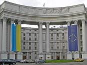 """Украинские дипломаты объяснили значение фразы """"Слава Украине"""""""
