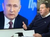Почему Кремль не запустил и не запустит сценарий танки на Киев