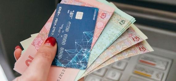Картинки по запросу Взять кредит наличными онлайн в Днепре