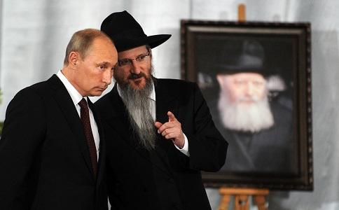 Как в Москве представительство ХАБАД открывали
