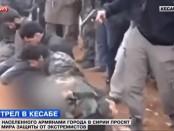 Массовый расстрел Армян в Сирии - шокирующий сюжет из Кесабе 18+