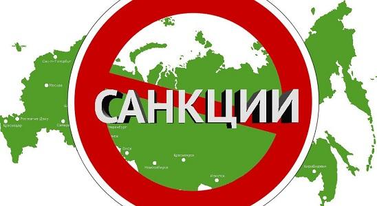 Озвучены последствия новых санкций США для России по делу Скрипалей