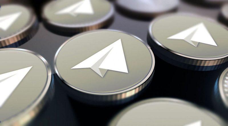 Особенности блокчейн платформы Telegram Open Network