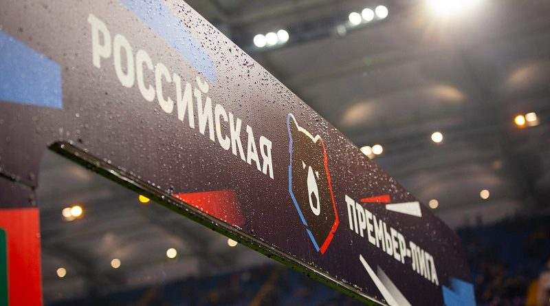 Где смотреть матчи российской Премьер Лиги в режиме онлайн