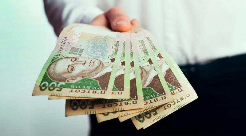 Как получить быстрый кредит на карту в Украине