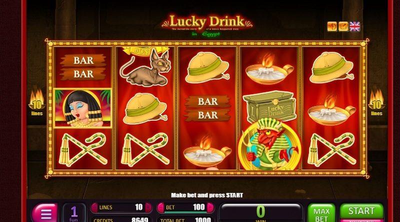 игровой автомат Lucky Drink in Egypt
