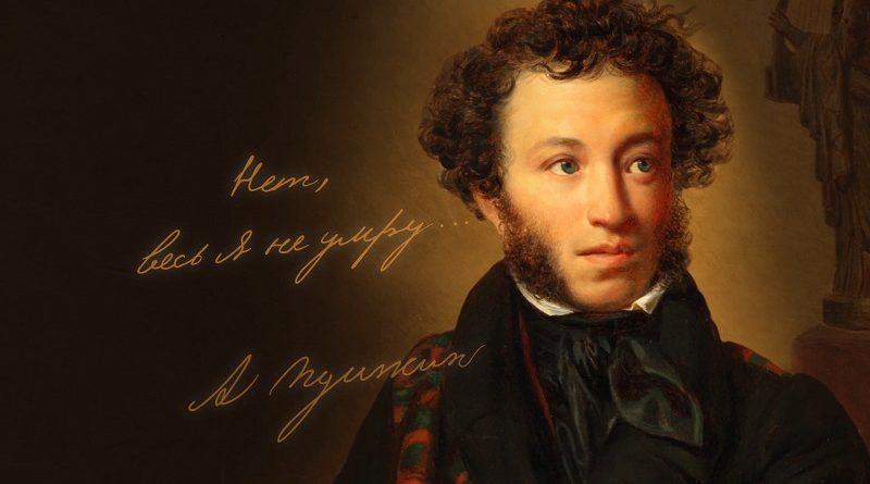 Коварный тест по Пушкину - попробуйте предугадать рифмы поэта
