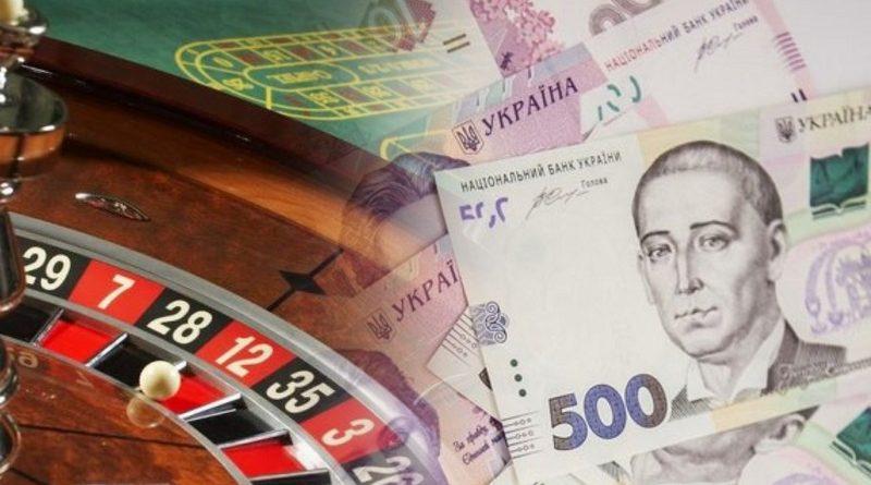 Что ожидает игорный бизнес в Украине
