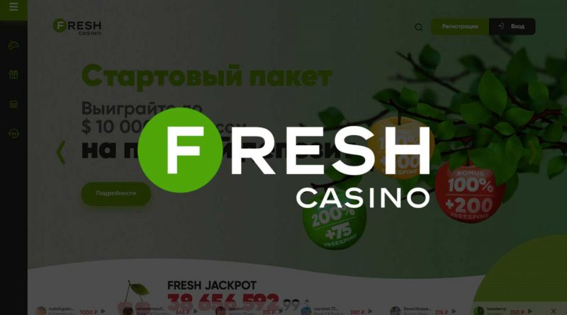 Насколько перспективна игровая индустрия и как выигрывать на Fresh Casino