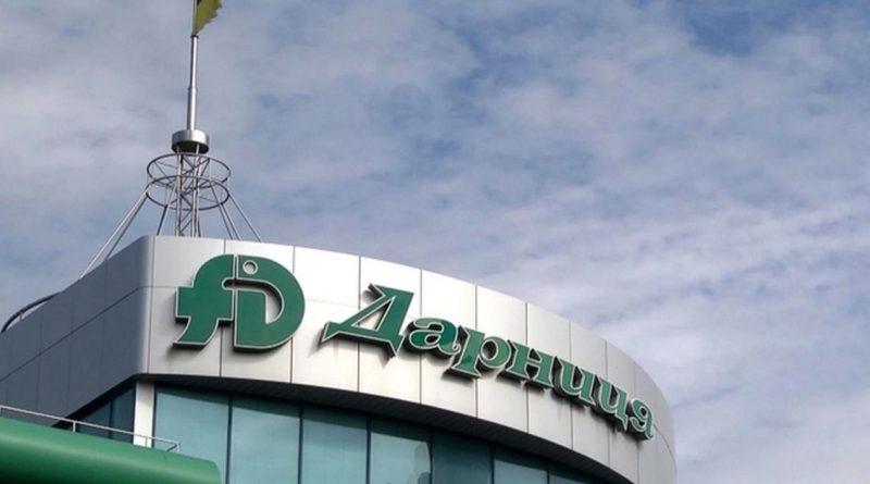 Глеб Загорий оценил «Дарницу» в $700 млн
