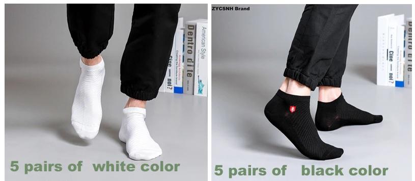 Мужские носки из кораллового волокна