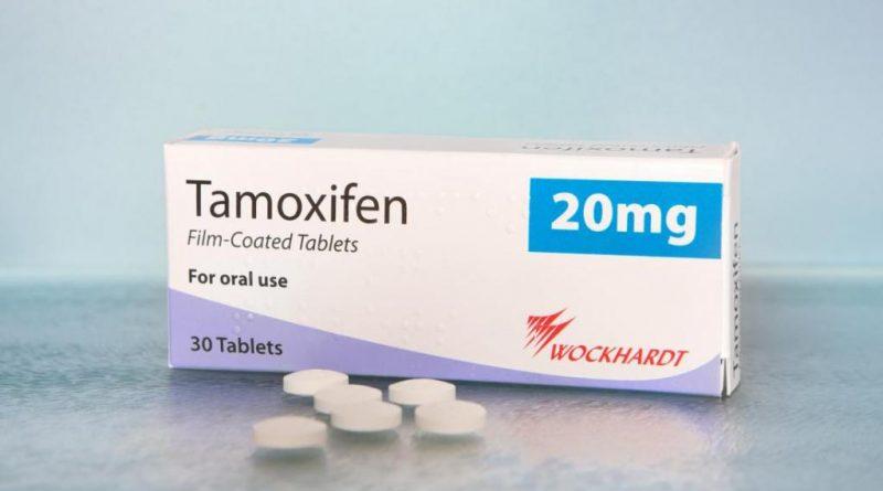 Правила приема Тамоксифен для получения необходимого результата